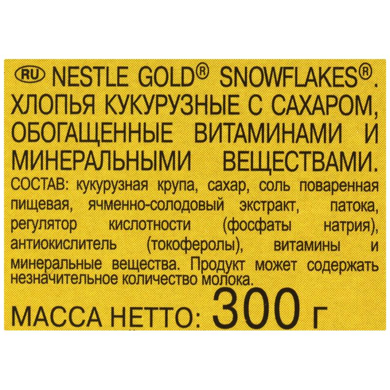 """Готовый завтрак хрустящие кукурузные хлопья Gold Snow Flakes """"Nestle"""", 300гр"""
