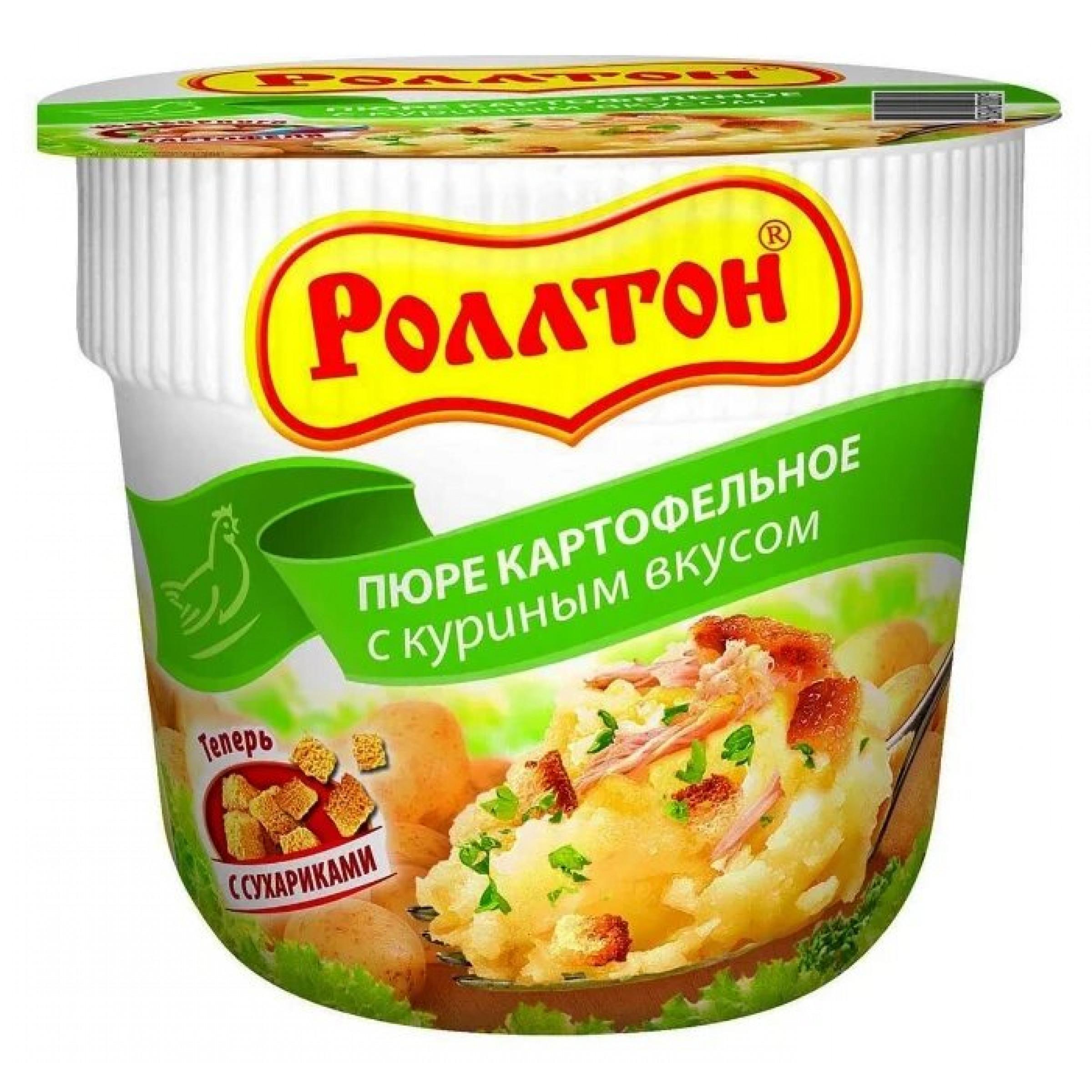 """Пюре картофельное """" Роллтон """" с куриным вкусом, 40гр"""