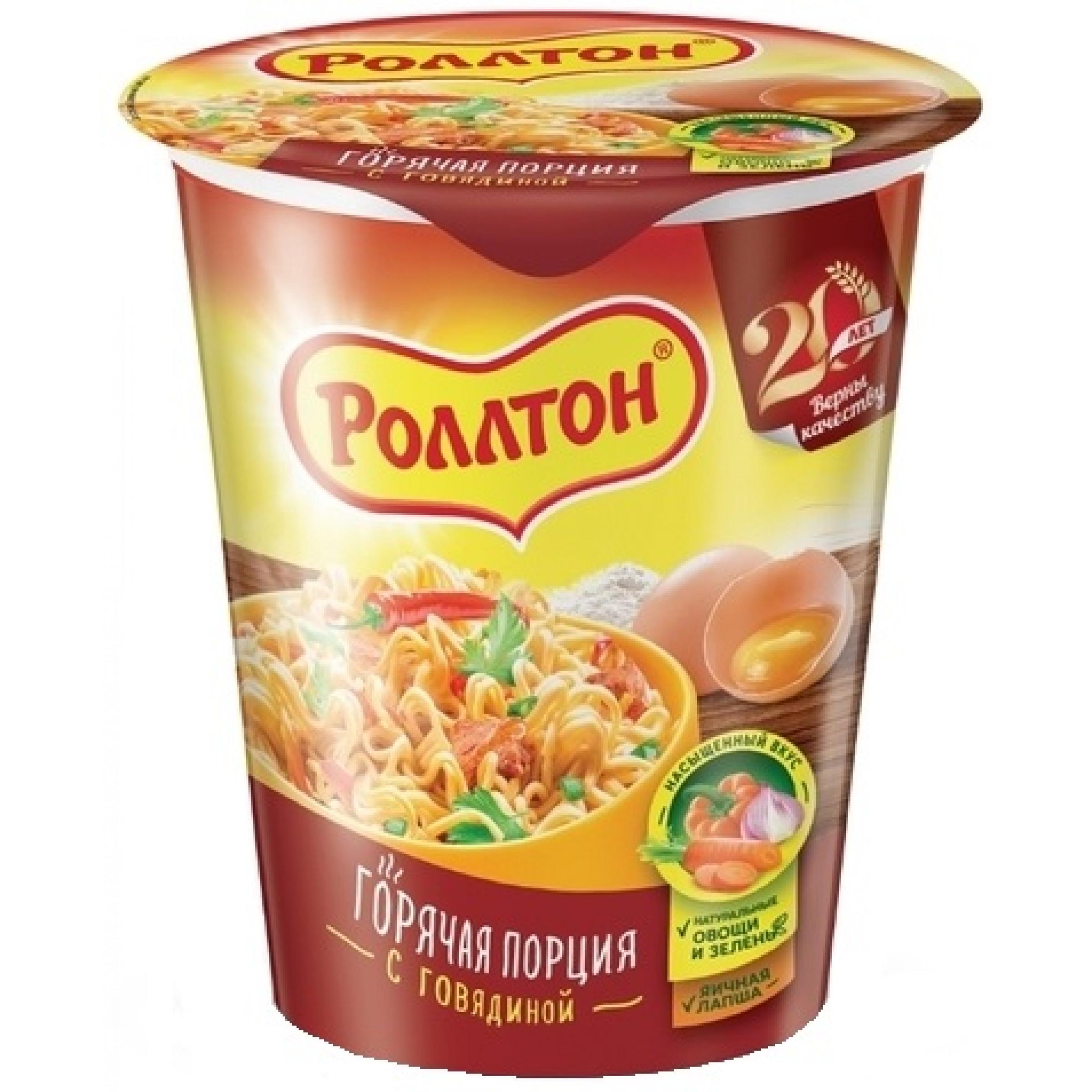 """Лапша """" Роллтон Горячая порция """" с говядиной, 65гр"""