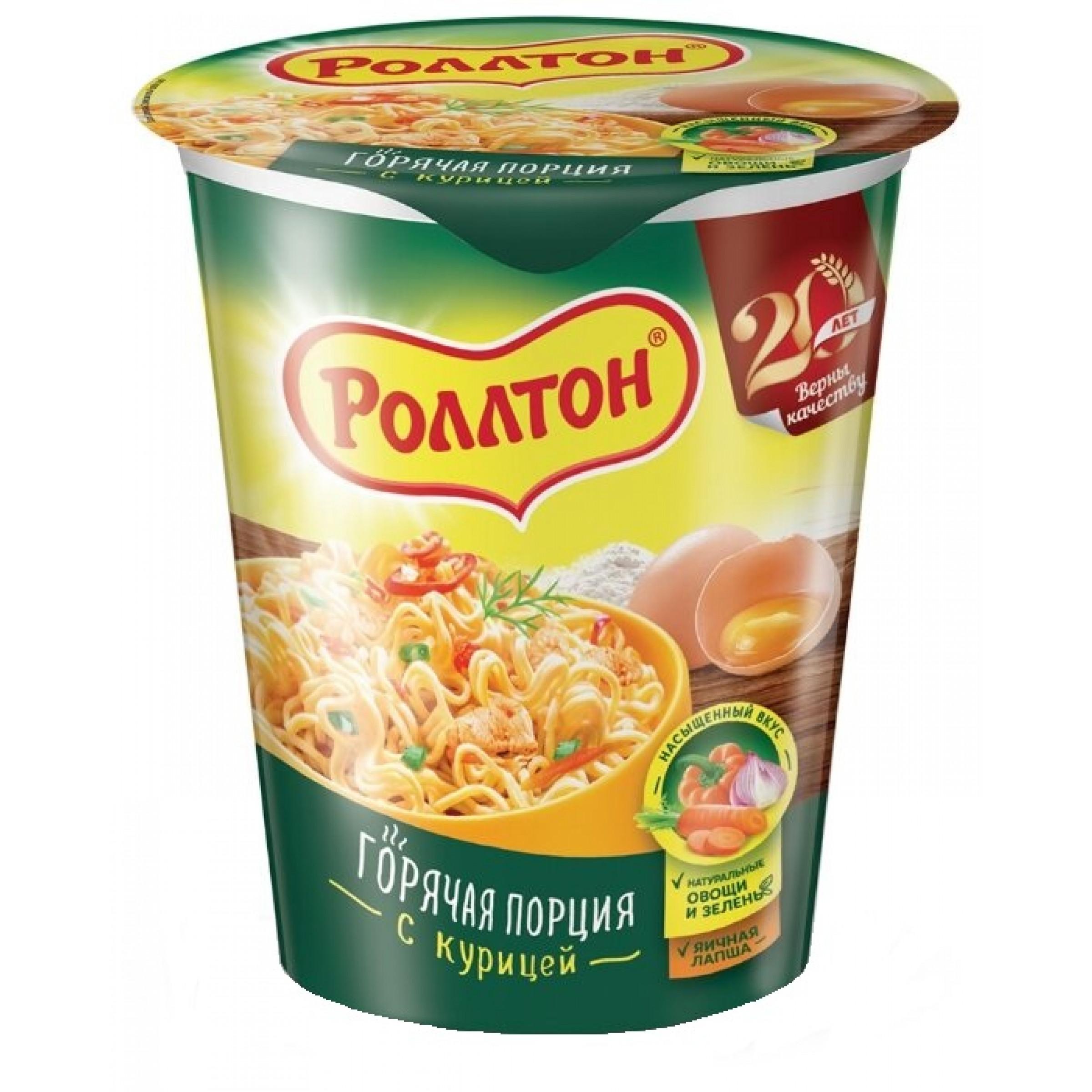 """Лапша """" Роллтон Горячая порция """" куриная, 65гр"""